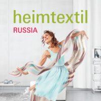 Heimtextil Russia 2019
